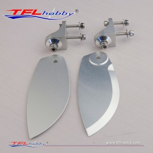 Aluminum 38mm Turn fin