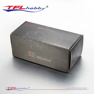 SSS 5694/1000KV Brushless Motor