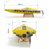 TFL Pursuit Racing Boat with ARTR