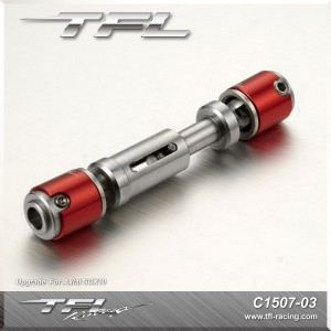 63mm Drive Shaft
