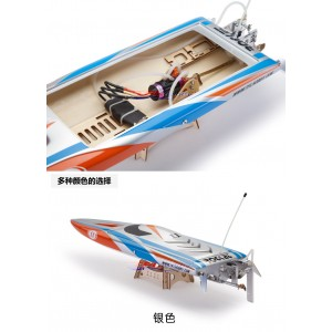 1111 Rocket Racing Boat with ARTR