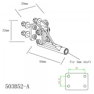 Stinger of 4mm Shaft