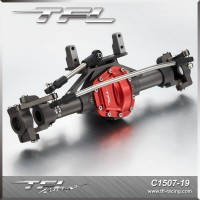 Upgrade front axle housing assembly