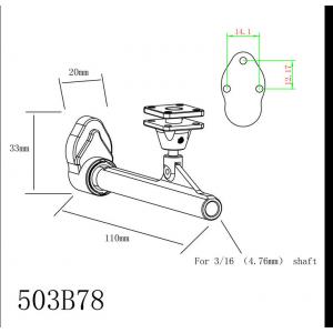 Stinger for 3/16 4.76mm Shaft