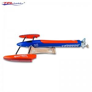 TFL 1128 Arrow Outrigger with ARTR